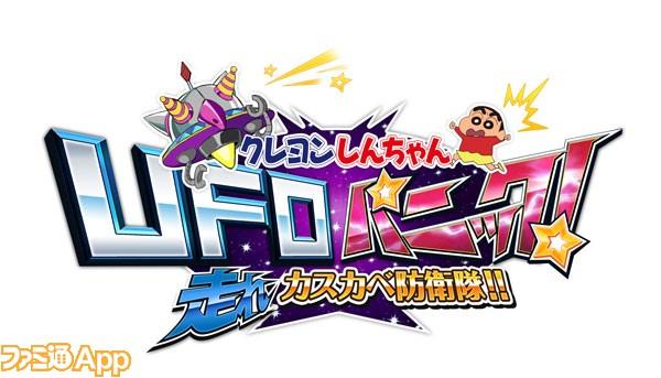 logo_20150210
