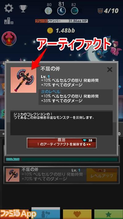 tap-22