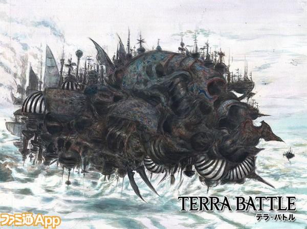 terra_battle_150325_1