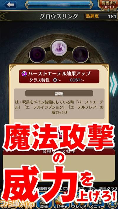 unison-04