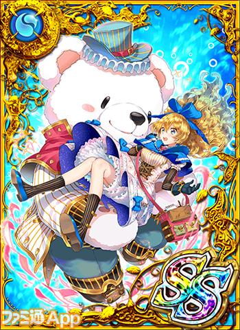 クマにお姫様抱っこ チュレ・ソワ