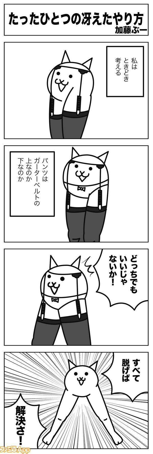 04kato-83