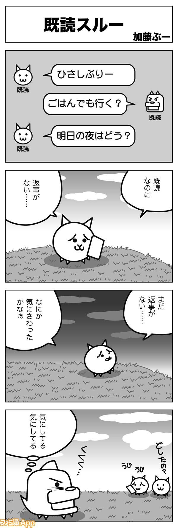 04kato_082