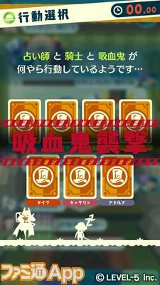 11_画面写真-7