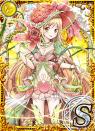 幻想に咲く艶花 セニア・ツァルカ