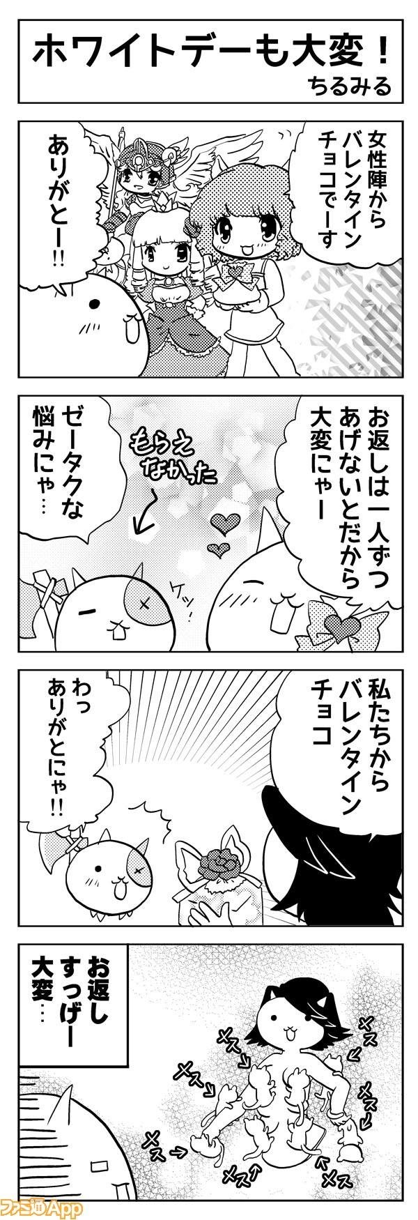 12chiru_007