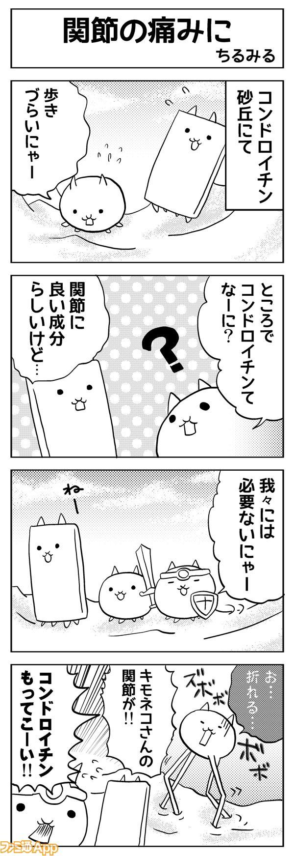 12chiru_008