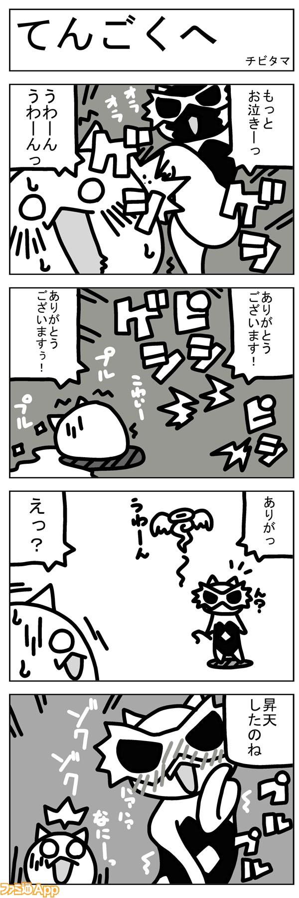 13tibi_006