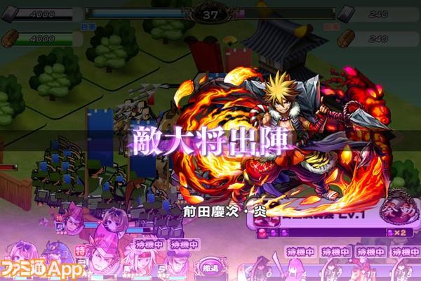 150430_sengokux_release_006