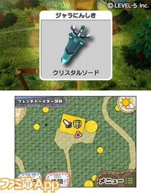 12_ジャラ認識-3DS画面
