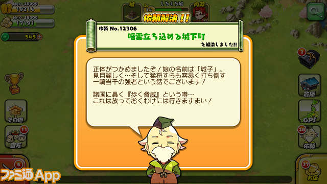 2015-04-01 13.20.14