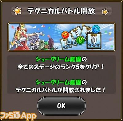 2015_04_21_009_002
