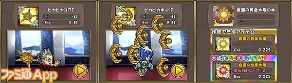 2015_04_21_009_005