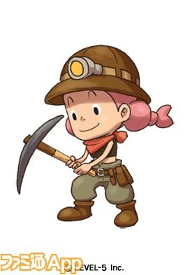 09_ライフ-採掘師
