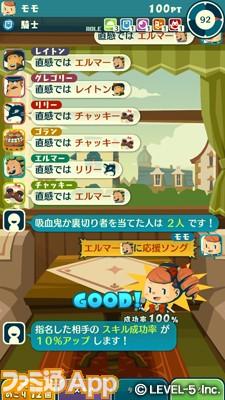 09_画面写真-5