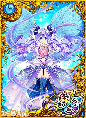 降臨巫女天使 クリネア・マキア