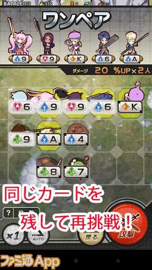 7R_ワンペア・・・orz