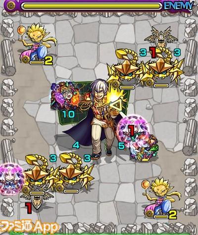 002チタン元帥3