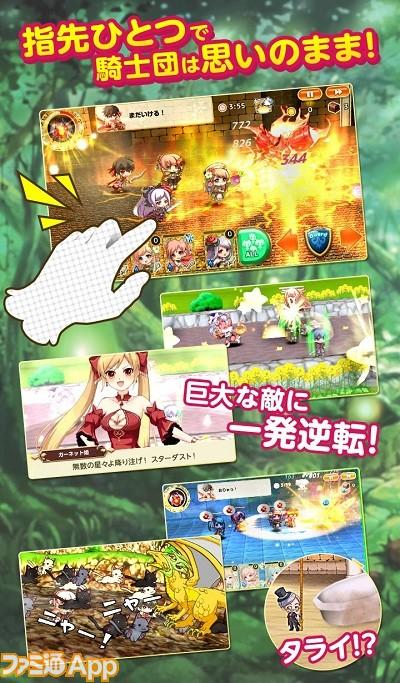 720w1230h_02_Battle
