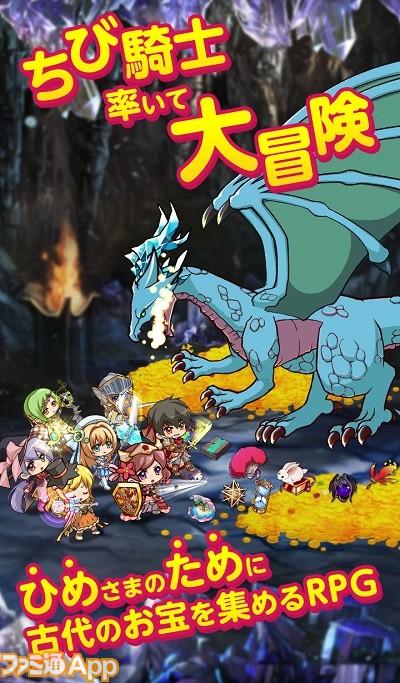 720w1230h_05_Monster