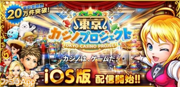 アプリ iphone 新作 ゲーム 新作・事前登録中のiPhone/Android向け最新おすすめスマホゲームアプリ 2020年10月10日号