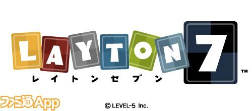 01_レイトン7-ロゴ