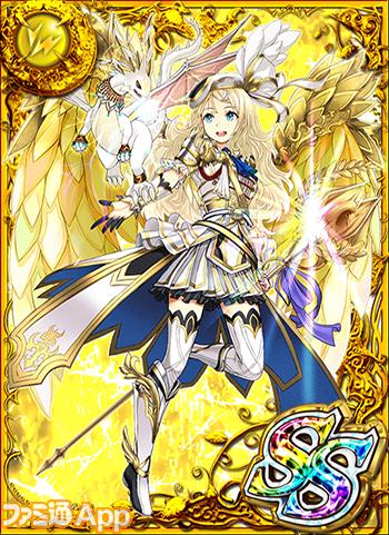 白霊竜の守護巫女 リティカ・パス