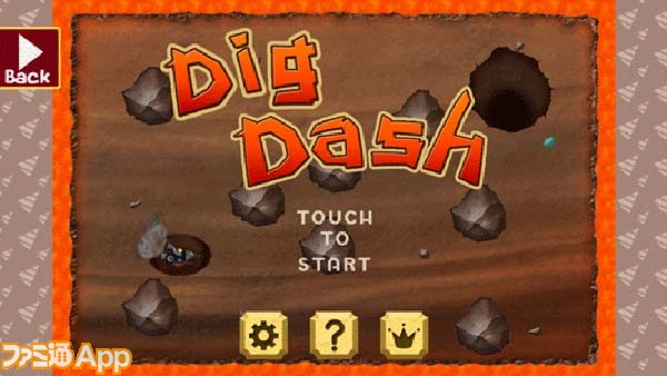 Dig-Dash_1