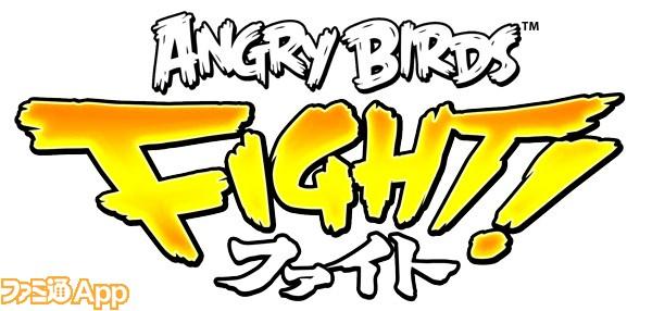 FIGHT_logo