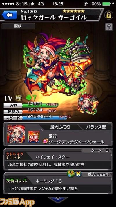 IMG_5952