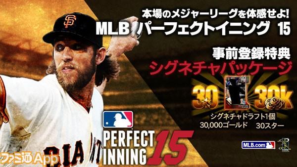 MLB-01
