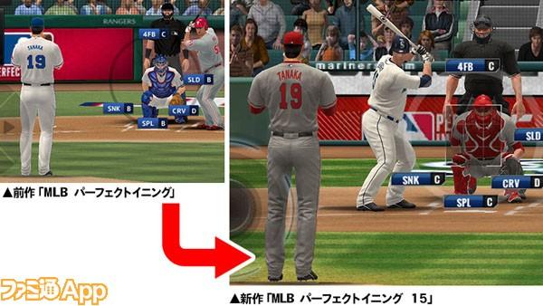 MLB-03