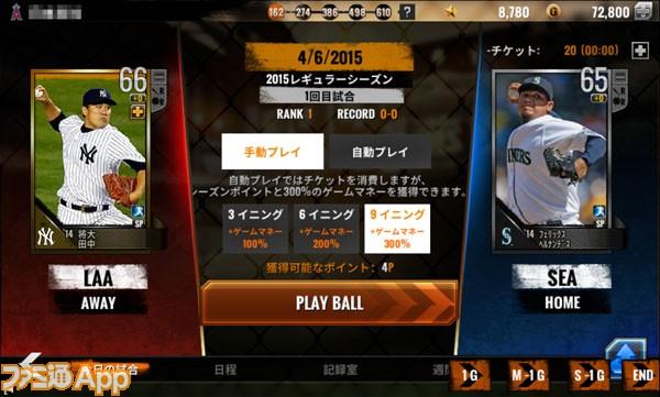 MLB-04
