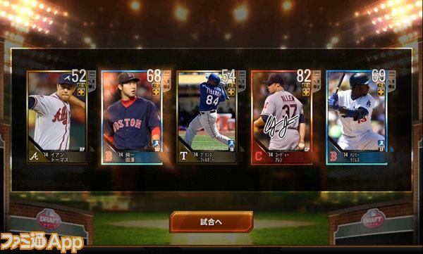 MLB-06