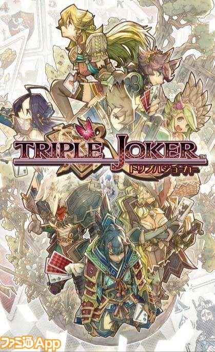 TripleJoker_Main