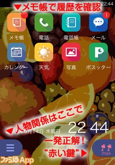 USO_09