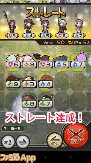 9R_ストレート達成!