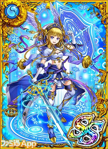 清霊神の水鏡騎士 セレサ・ラグヌス