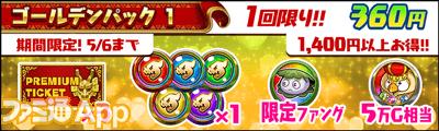 banner_Gpack1