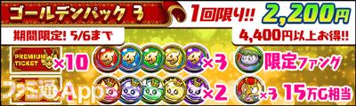 banner_Gpack3