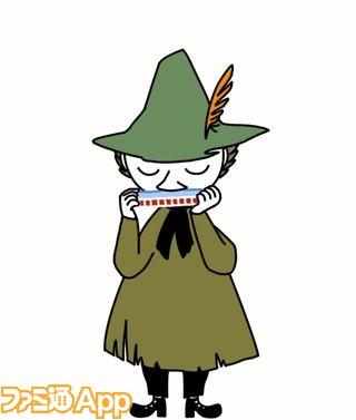 ハーモニカを演奏するスナフキン_anime