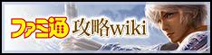 bnr_wiki