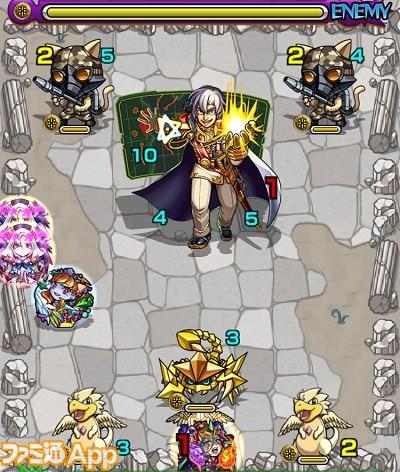 002チタン元帥2