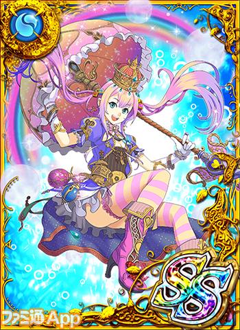 虹色の魔界姫 カナメ・バルバロッサ
