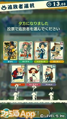10_画面写真-6