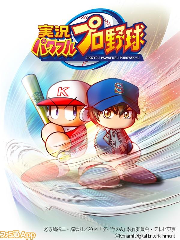 ゲームTOP画像