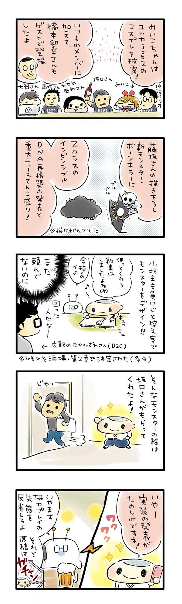 hiso3_02