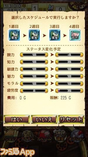 image4_1
