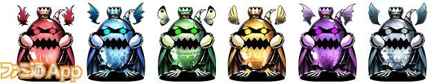 king_egg