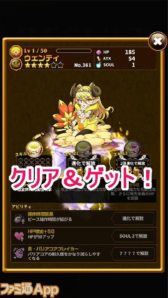 new_ele04